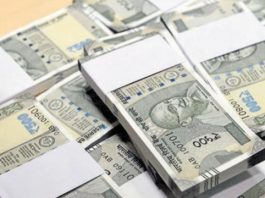 government-printing-rs-500-notes-tackle-cash-crunch-dea-secretary
