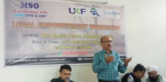 legal-empowerment-workshop-jaipur-mso