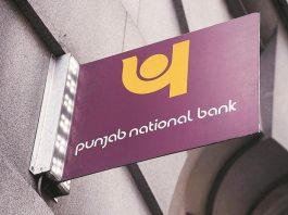 pnb-fraud-rbi-examining-enforcement-action-issues-confidential-circular