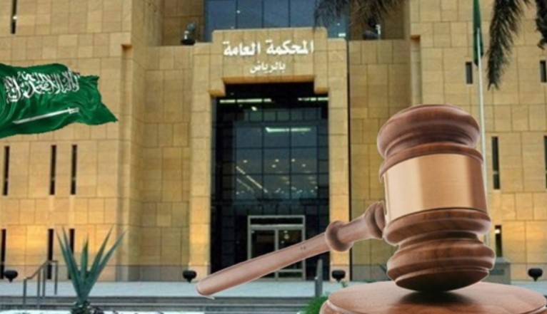 saudi-arabiya-middle-east-court-sentences-three-people-to-death-in-jeddah-attack