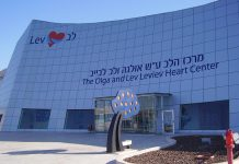 5m-grant-to-israel-cancelled-after-arab-student-selected
