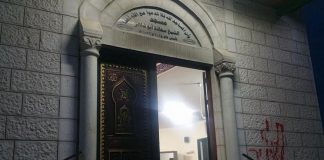 israeli-settlers-set-fire-west-bank-mosque