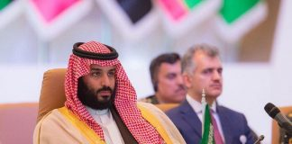 speculation-over-saudi-crown-prince-health-amid-rumours-of-his-death