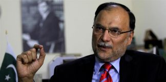 pakistan-interior-minister-ahsan-iqbal-shot-election-rally
