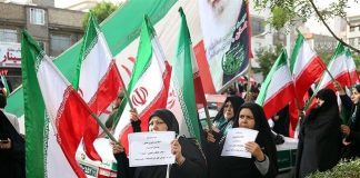 iranian-demonstration-condemn-us-breach