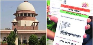 aadhar-linking-test-case-reflect-burocratic-apathy-law-courts