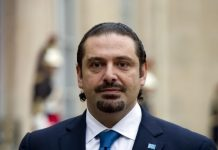 saad-hariri-appointed-lebanons-prime-minister-third-time
