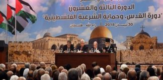the-palestinian-national-council-elects-abbas-as-president-of-palestine-and-the-plo