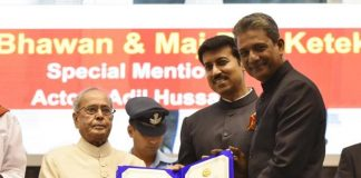 adil-hussain-disappointed-not-get-national-award-president