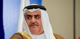 bahrain-fm-israel-right-defend