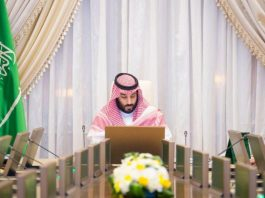 saudi-crown-prince-chairs-economic-development-affairs-meeting