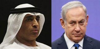 netanyahu-met-with-the-uae-and-bahraini-ambassadors-to-the-us