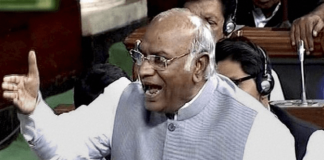 CBI interim chief and Kharge