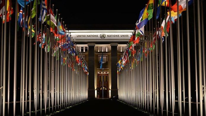 us-withdraws-un-human-rights-council