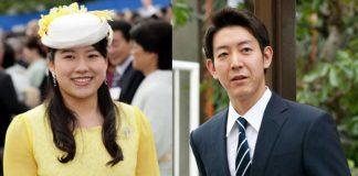 japanese-princess-ayako-renounces-royal-status-marry-commoner
