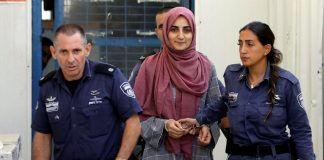 israel-court-charges-turkish-woman-accused-aiding-terror-group