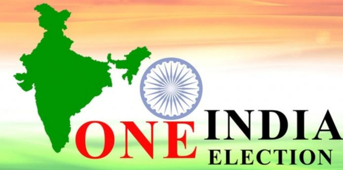 aiadmk-opposes-one-nation-one-election-proposal