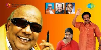 dmk-opposes-idea-simultaneous-polls