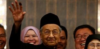 mahathir-mohammed-head-malaysias-sovereign-wealth-fund