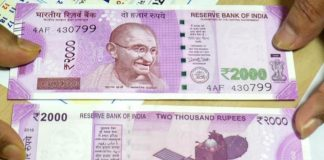 assocham-urges-rbi-finance-ministry-work-towards-rupee-stability