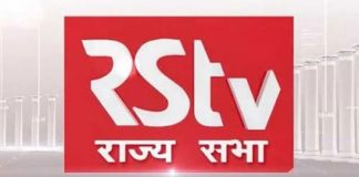 rstv-blatant-biased-bigotry