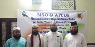 mso-delhi-organised-independence-day-program-madarsa
