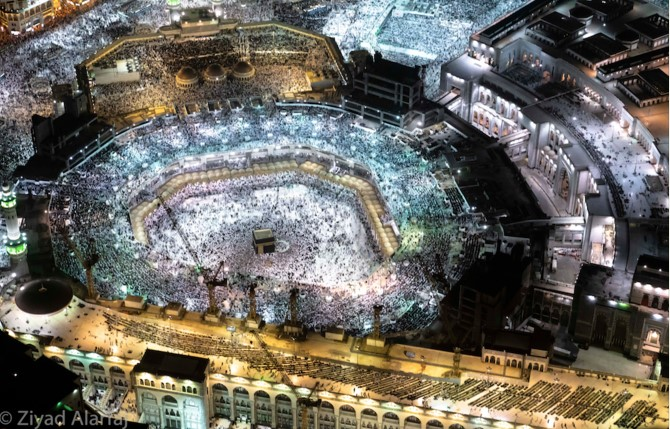 first-day-of-hajj-confirmed-as-aug-19