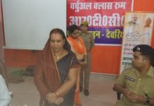 24-girls-rescued-shelter-home-18-inmates-missing