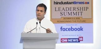 allies-want-will-rahul-gandhi-becoming-pm