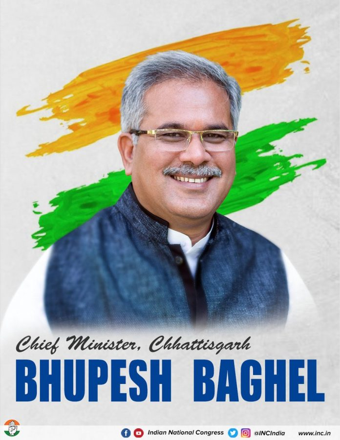 bhupesh-baghel-named-as-new-cm-of-chhattisgarh-oath-on-monday