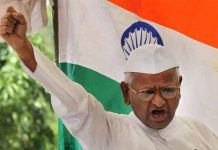 anna-hazare-says-lokpal-would-have-prevented-rafale-scam