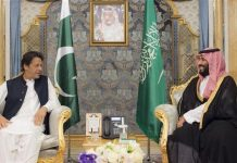 why-pakistan-should-not-take-saudi-money
