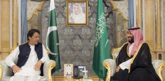 bin-salman-travel-to-pakistan