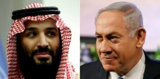 saudi-to-normalize-israel-ties-chances-are-remote-report