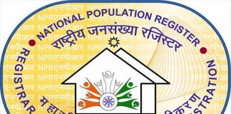 he government has decided to prepare a National Population Register (NPR) by September 2020 to lay the foundation for rolling out a citizens' register across the country.